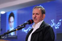 ورود اسحاق جهانگیری به خوزستان