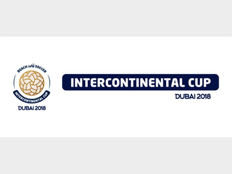 قرعه کشی مسابقات جام بین قاره ای جهان 18 مهر برگزار می شود