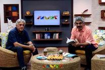 گفتوگوی رضا کیانیان با سروش صحت، امشب در تلویزیون