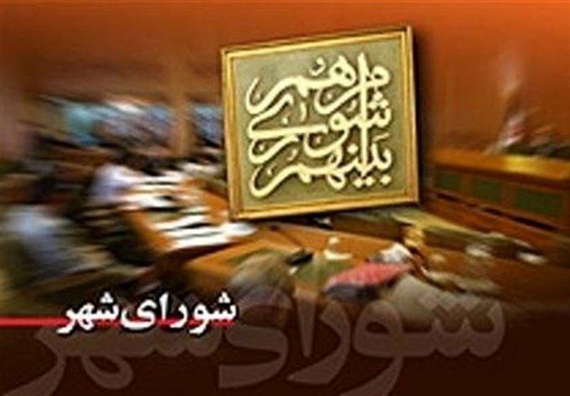 جلسه 87 شورای شهر تهران با پنج دستور کار