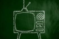 برنامه درسی شبکه چهار سیما پنج شنبه ۱۸ اردیبهشت ۹۹ اعلام شد