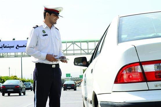 پلیس با خودروهای  شیشه دودی غیر مجاز  برخورد می کند