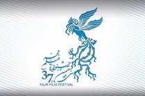 پنج فیلم مستند راه یافته به جشنواره فیلم فجر معرفی شدند
