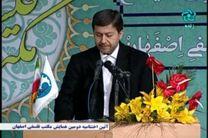 نقش مردم بومی اصفهان در شکل گیری مکتب فلسفه قابل چشم پوشی نیست
