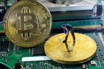 ارز دیجیتال در ایران پای میز مذاکره با بانک مرکزی رفت
