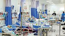 فوت 12 بیمار کرونایی طی 24 ساعت گذشته