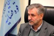 افزوده شدن 8 دادگاه تجدید نظر در استان اصفهان