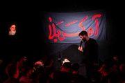 دانلود مداحی شور با صدای حسین طاهری مخصوص شهادت امام حسن (ع)