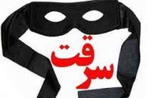 دستگیری 6 سارق و کشف 4 فقره سرقت