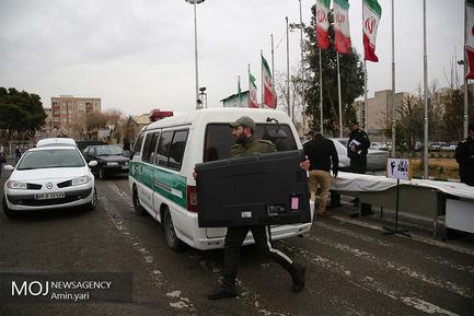 هفتمین مرحله از طرح دستگیری سارقان حرفه ای و مالخران تهران