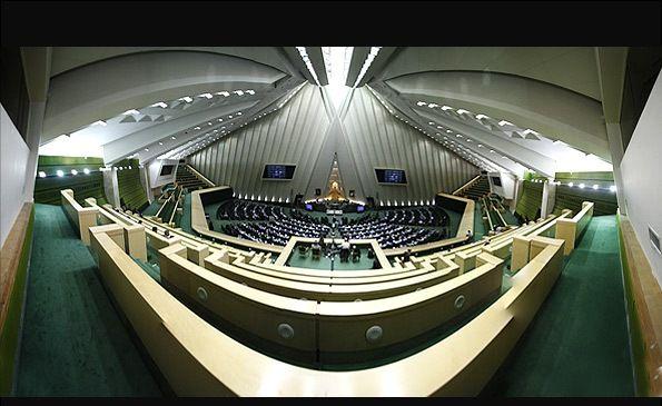 آغاز ادامه رسیدگی لایحه بودجه سال 96 در صحن علنی امروز مجلس