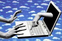 کی لاگر نویس بندرعباسی دستگیر شد/سرقت اطلاعات حساس با ارسال کی لاگر
