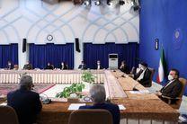 برگزاری جلسه هیات دولت با حضور آیت الله رئیسی