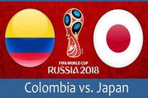 ساعت بازی کلمبیا و ژاپن در جام جهانی