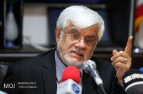 قطعا اقدامات ترامپ هم علیه ایران به بنبست میرسد