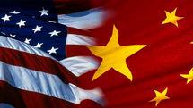 آمریکا تعرفه بر 400 کالای چینی را لغو کرد