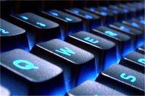 احتمال زیان ۵۳ میلیارد دلاری حمله سایبری به اقتصاد جهان