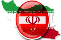 ضرر تحریم ها علیه ایران برای شرکای تجاری کشورمان چقدر بوده است؟