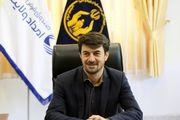 اداره کل کمیته امداد و پست اصفهان تفاهمنامه همکاری امضاء کردند