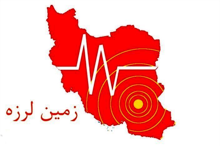 زلزله 5.1 ریشتری در مردهک کرمان