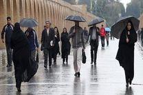 ناپایداری هوای اصفهان طی 3 روز آینده