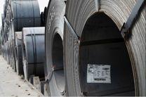 طراحی و تولید ورق های فولادی گرم به ضخامتهای 12 و 14 میلیمتر، گِرید ASTM A204GR.B