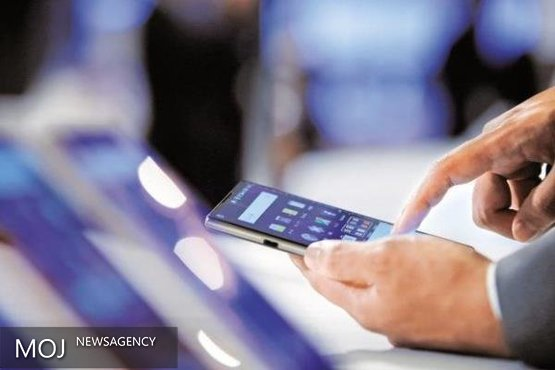 مرکز تحقیق و توسعه نسل پنجم موبایل تاسیس می شود