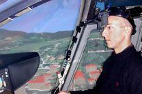 فناوری به کمک خلبان ها آمد