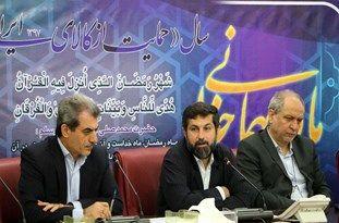 دانش آموزان بازمانده از تحصیل در روستاهای خوزستان تحت آموزش مجازی قرار می گیرند