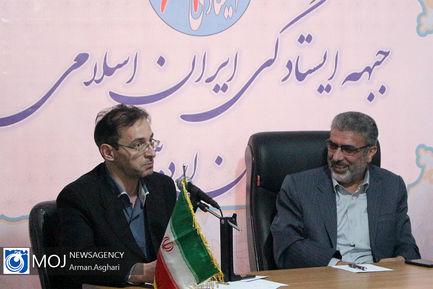 نشست اعضای مرکزی جبهه ایستادگی ایران اسلامی در اردبیل