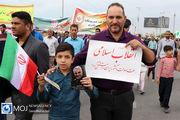 حضور مردم یزد در راهپیمایی 22 بهمن و گرامیداشت شهید سلیمانی