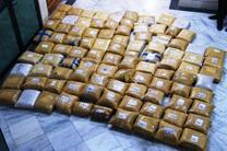 جزئیات کشف بیش از ۱۲۸ کیلو مواد مخدر در البرز