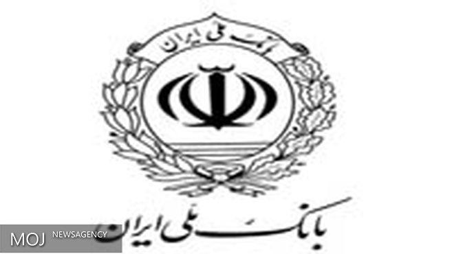 تحریم های شعبه هنگکنگ بانک ملی ایران لغو شد