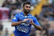 قرارداد قرضی کاوه رضایی با باشگاه شارلوا تمدید شد