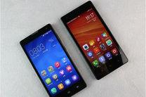 از گوشی ۱۰۵ دلاری هوآوی آنر ۵A در چین رونمایی شد / عکس