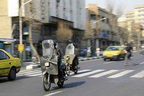 استقبال از طرح بخشودگی جرایم دیرکرد بیمه شخص ثالث موتورسیکلتها
