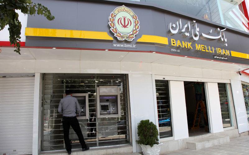 اقدامات کنترلی دقیقی در بانک ملی ایران جریان دارد