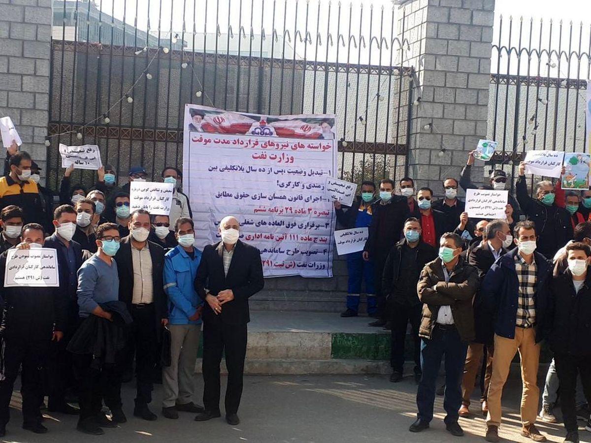 داد کارکنان قرارداد موقت شرکت نفت در بهارستان/ امید به مجلس انقلابی از بی تدبیری دولت