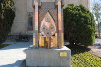 نصب مجدد تندیس «تقدیس» در میدان امام حسین اصفهان