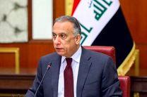 پیام تبریک نخست وزیر عراق به نمایندگان پیروز در انتخابات