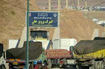 بازرسی 2820 کالای صادراتی در نقاط مرزی کرمانشاه