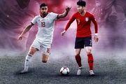 پخش زنده بازی ایران و کره جنوبی از شبکه سه سیما