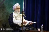 نامه حجتالاسلام قرائتی به مدیران آموزش و پرورش