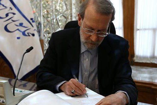 رئیس مجلس شورای اسلامی درگذشت حجت الاسلام غروی را تسلیت گفت