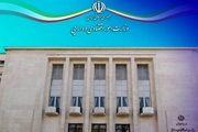 1500 میلیارد تومان سهم یزد از فروش اموال مازاد غیرمنقول دولت در امسال