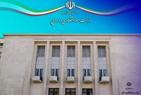 فهرست خدمات بانک ها و بیمه های تابعه و مشمول اصل 44 در ایام نوروز اعلام شد