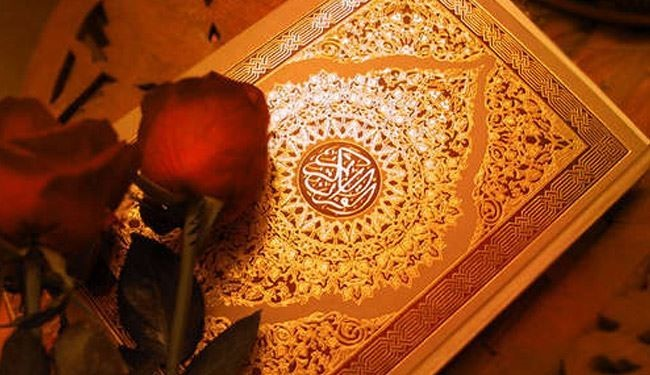 تجلیل 300 مربی قرآنی و قرآن پژوه اصفهانی همزمان با میلاد امام حسن مجتبی(ع)