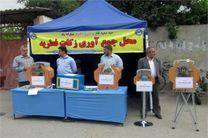 برپایی بیش از 3000 پایگاه جمعآوری فطریه در استان اصفهان
