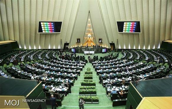 سرنوشت «فراکسیون سوم» در سایه تردید / مخالفت لاریجانی با تشکیل فراکسیون جدید در مجلس