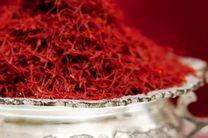 افزایش ۲۰ درصدی صادرات زعفران در سال ۹۵ / فروش در ۴۶ کشور